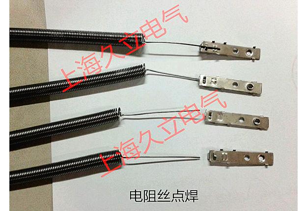 电热丝端子点焊