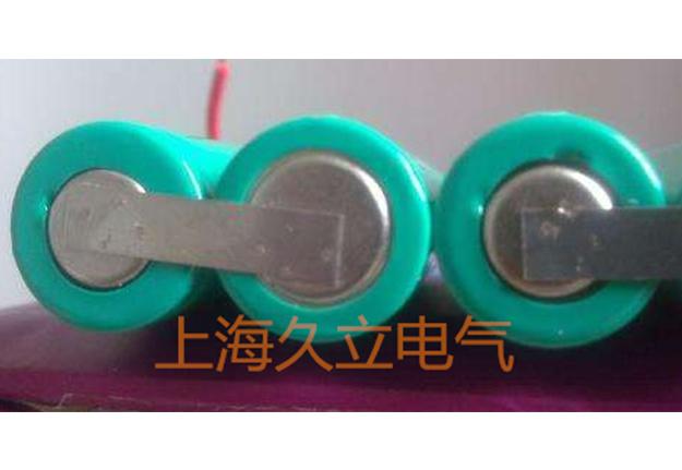 电池连接片点焊