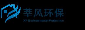 上海空氣淨化,上海藍獅環境科技有限公司