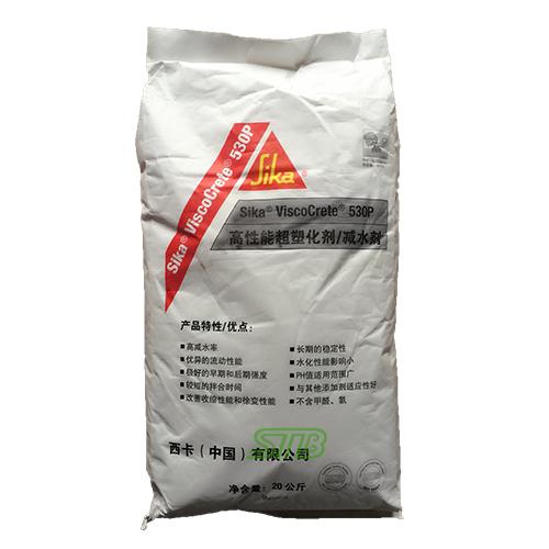 聚羧酸减水剂 SiKa ViscoCrete 530P 瑞士西卡