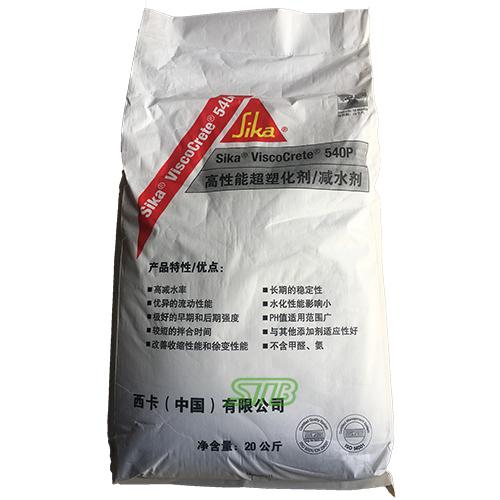 聚羧酸减水剂 SiKa ViscoCrete 540P 瑞士西卡