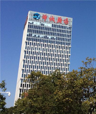 长沙市分公司