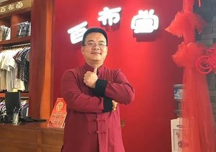 广东省韶关市加盟商