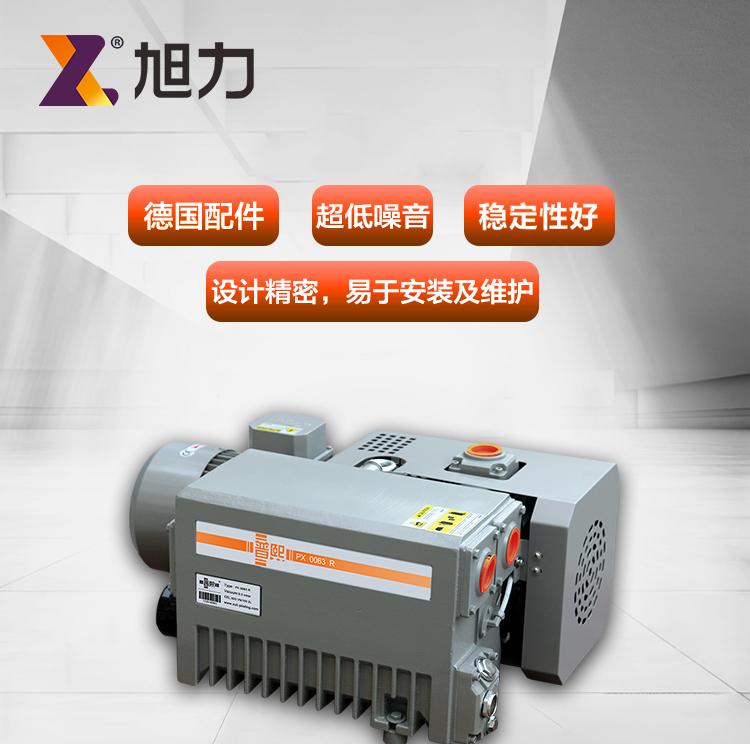 普熙PX0063R单级旋片真空泵 微型小型真空泵