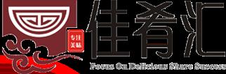 武汉佳肴汇饮食文化传播有限公司