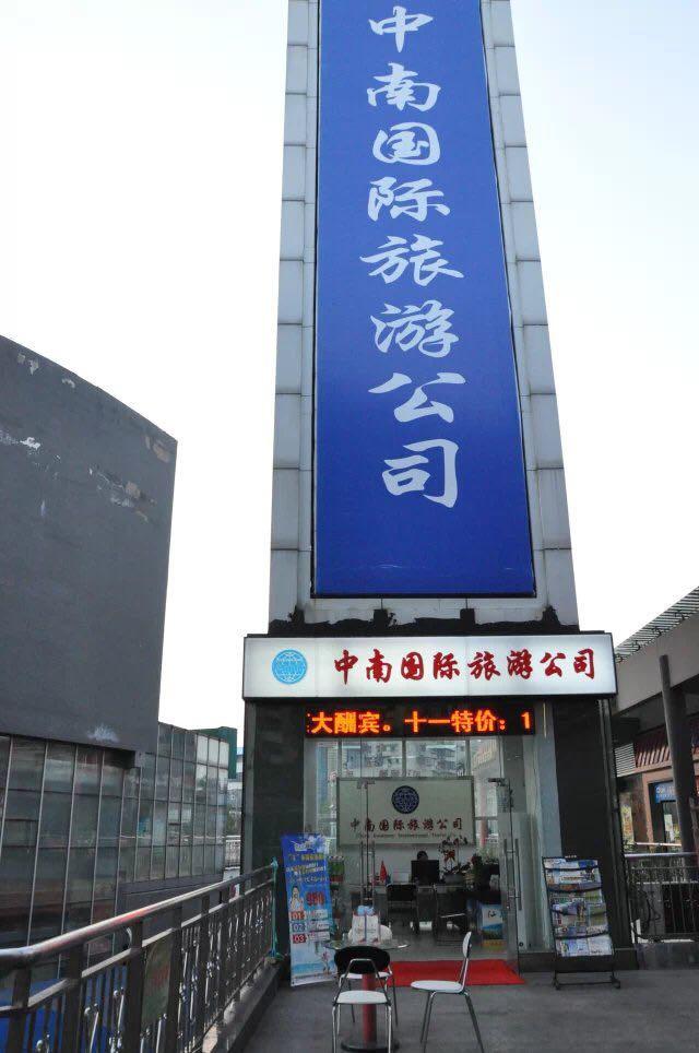 青山红钢城商业广场25平旺铺诚心转