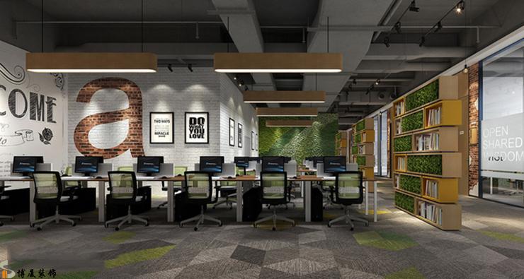 阿里巴巴集团共享办公室装修设计