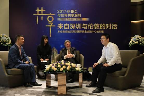 让世界通过IBC看到深圳奇迹