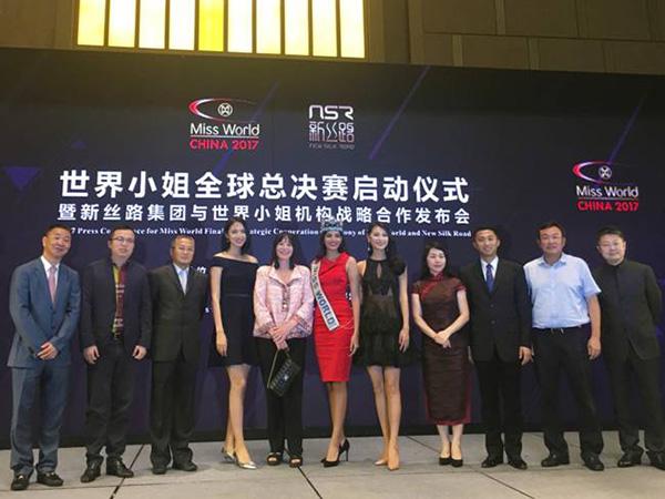 深圳打造时尚之都再添新名片 世界小姐、新丝路落地IBC 共建深圳城市会客厅