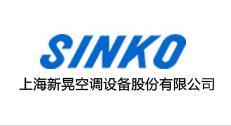 上海新晃空调设备有限公司