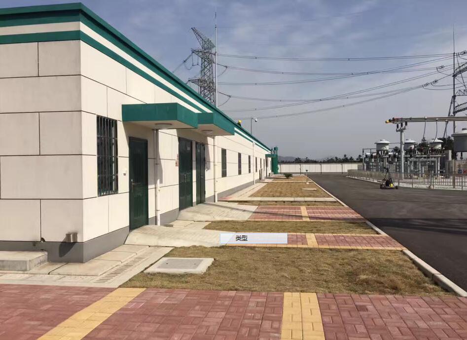 """岳陽南500千伏變電站工程創""""中國電力優質工程""""專題片"""
