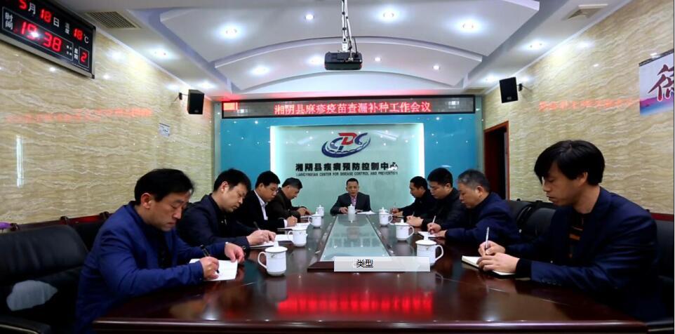 湘陰疾控中心宣傳片
