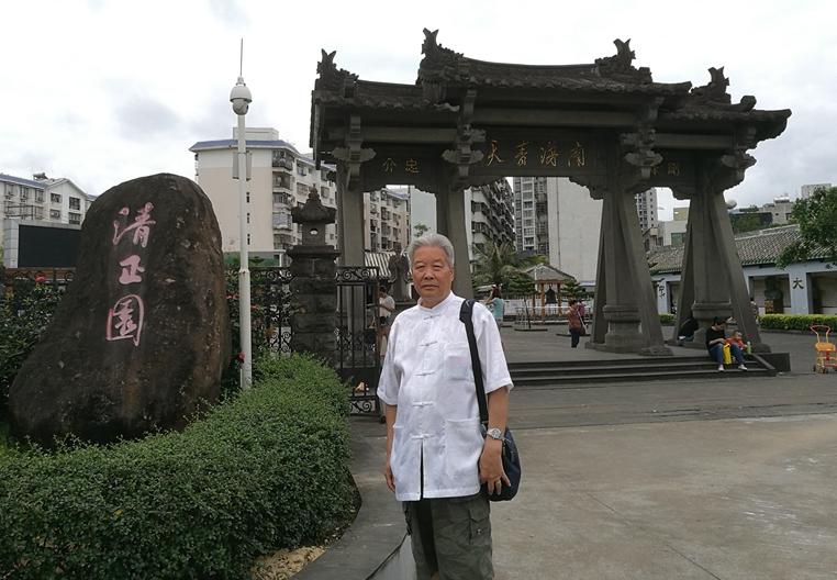 文秘教育名师——李刚英教授