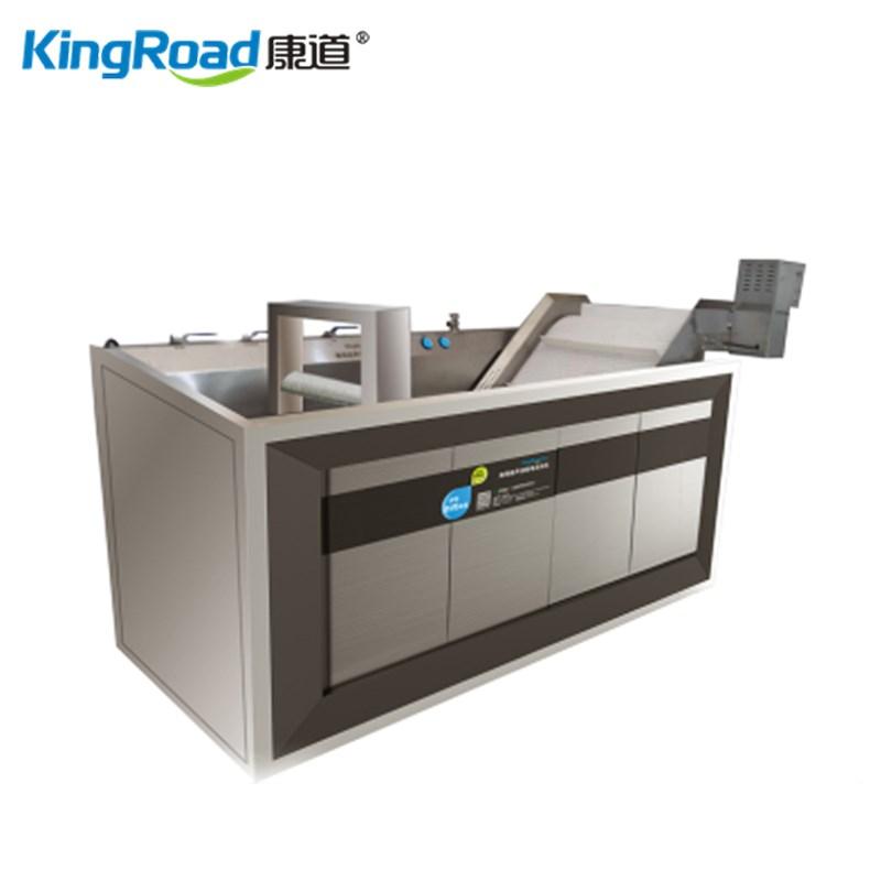 KD-商用超聲波解毒清洗機(雙槽)