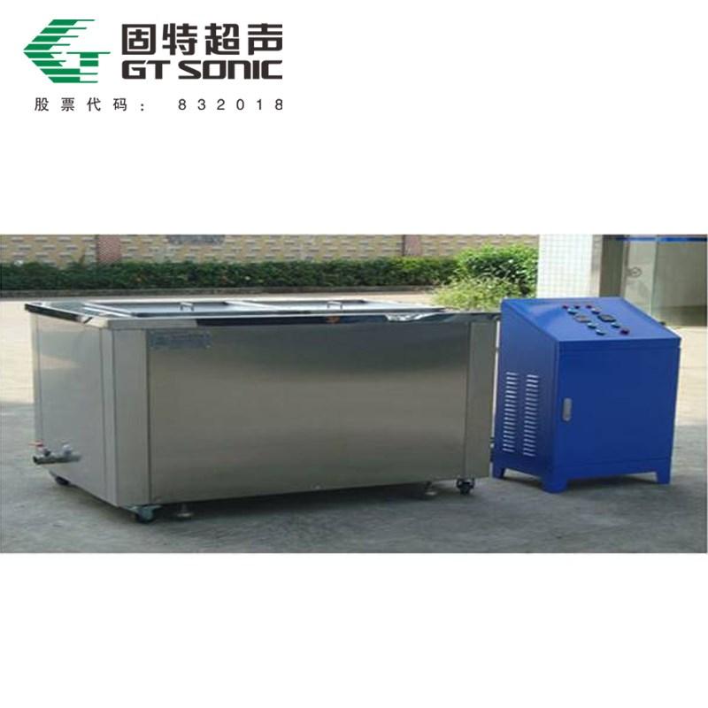 空调换热器、蒸发器超声波清洗机