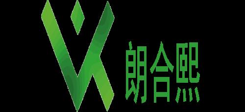 南京朗熙环保科技有限公司