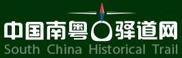 中国南粤古亚搏体育彩票官方网站网
