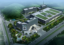 正清集团正清制药新厂区建设项目
