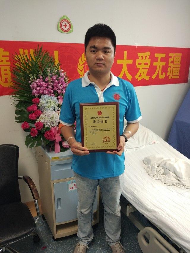 亚洲城游戏官方网站90今后帅小伙义务献血4800毫升再捐骨髓挽救生命