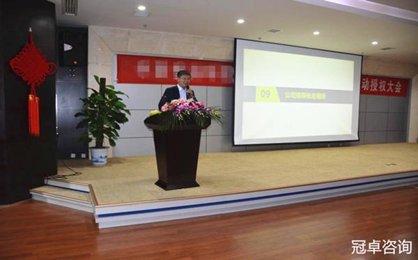【冠卓咨询动态】长沙某集团精益管理项目启动大会
