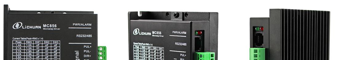 两相86数字式步进驱动器 MC856