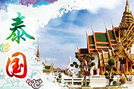 泰国荷尔蒙之旅