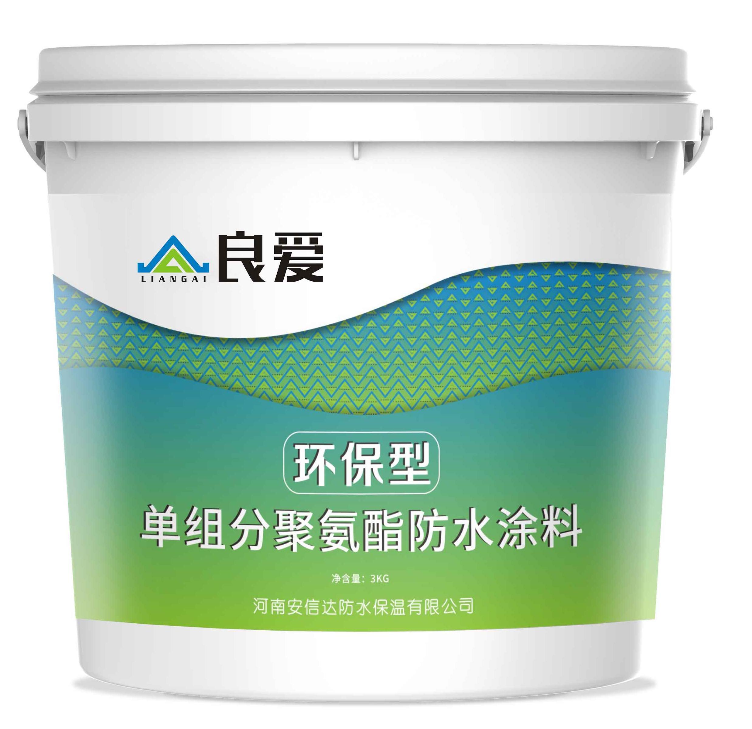 良爱牌聚氨酯防水涂料