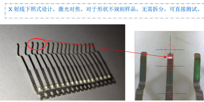 E3-3D:<strong>三维定位镀层测厚仪器</strong>