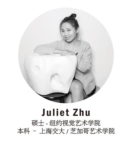 Juliet Zhu 摄影师