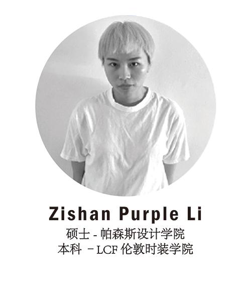 Zishan Purple Li