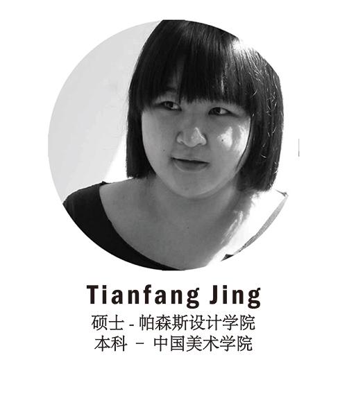 Tianfang Jing