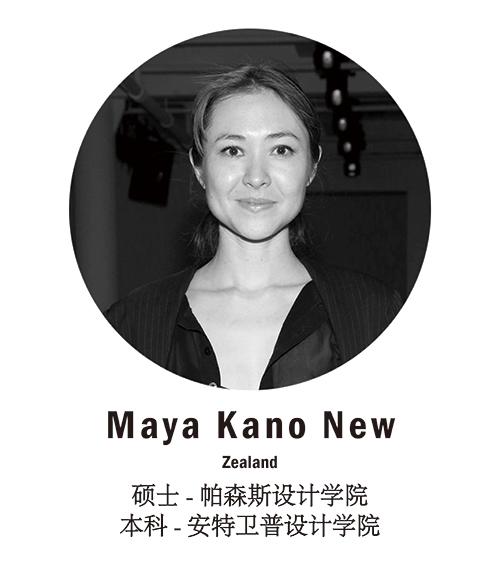 Maya Kano