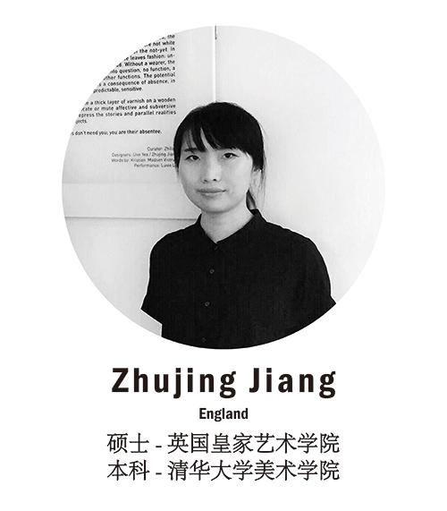 Zhujing Jiang