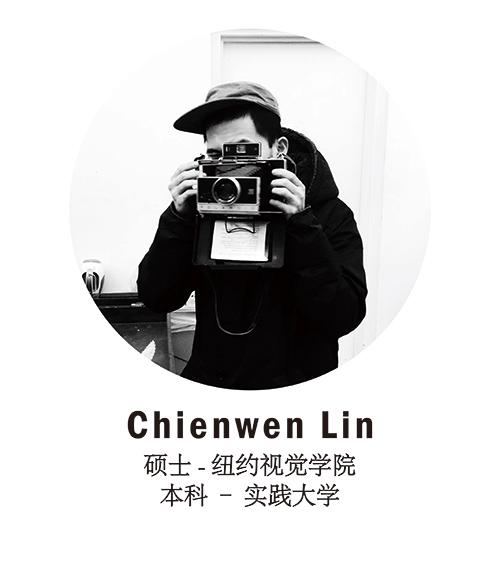 Chienwen Lin