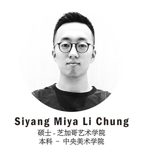 Siyang Miya Li Chung