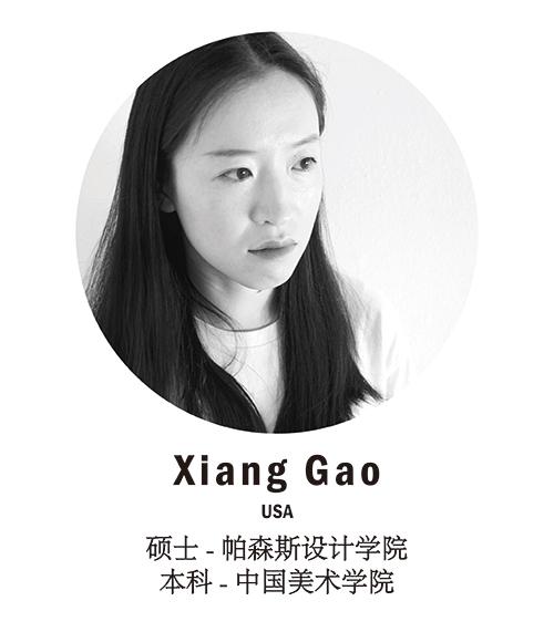 Xiang Gao USA