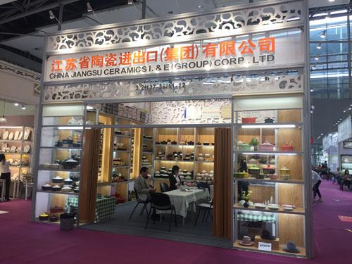 第121届广交会(春季)在广州成功举办