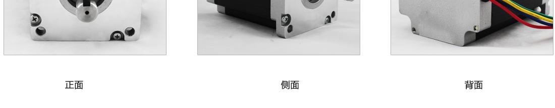 两相110系列(1.8°)混合式步进电机