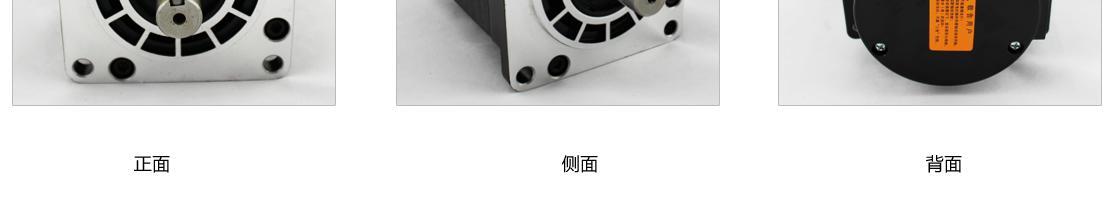 三相110系列(1.2°)混合式步进电机