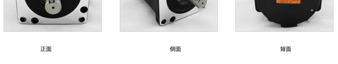 三相130系列(1.2°)混合式步进电机
