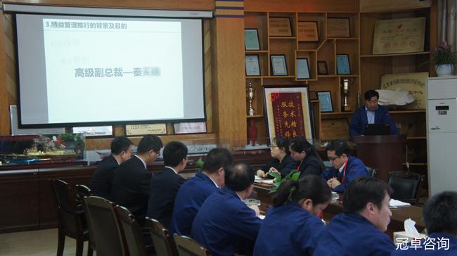 【冠卓咨询动态】江苏某集团精益生产项目启动大会