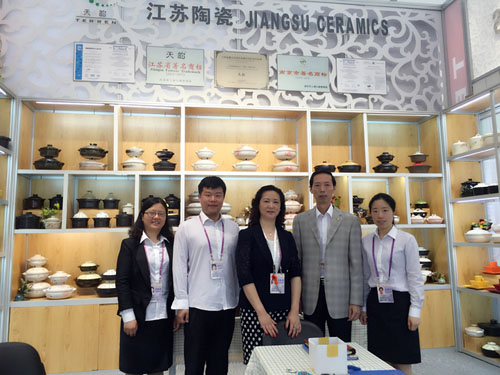 th 27th East China Fair was held in Shanghai