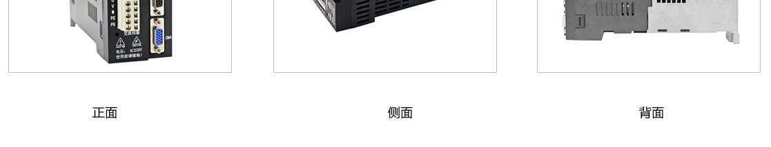 B2系列交流伺服驱动器