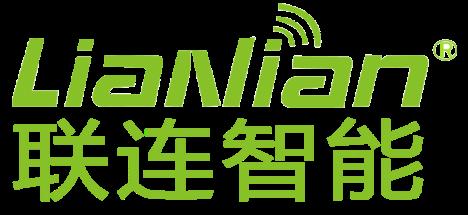 深圳市联连智能技术有限公司