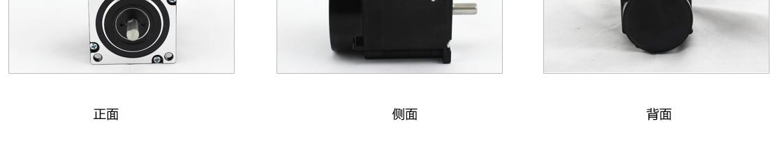 三相57系列(1.2°)闭环步进电机