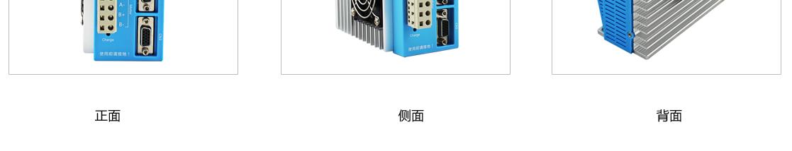 两相86数显步进伺服驱动器  LCDA808H