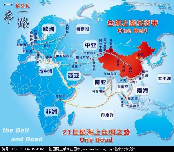 """""""一带一路""""助力中国工程机械企业出口"""