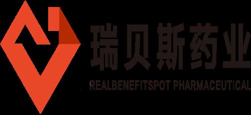 广州瑞贝斯药业有限公司