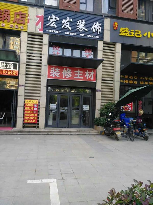 盘龙城中城时代商业街门店(急转)