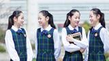 浅谈中国校服文化